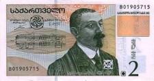 1500 laenu